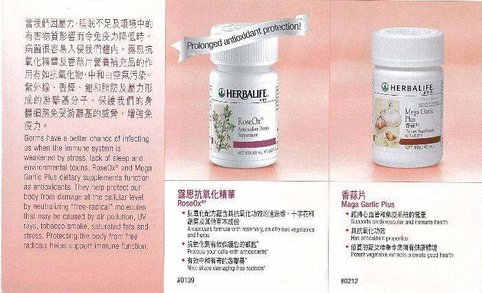HealthNutritionOnline